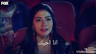 الاعتراف بالحب في المسلسلات التركية احسن اغنية