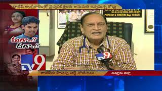 Sadist husband Rajesh loses his job - TV9 Today