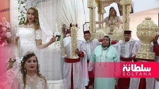 للمقبلات على الزواج.. تعرفي على جديد أعراس المغرب 2017
