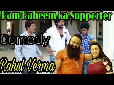 Xxx Mp4 Baba Ram Rahim Ka Supporter 3gp Sex