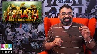 مراجعة فيلم Jumanji: Welcome to the Jungle بالعربي   فيلم جامد
