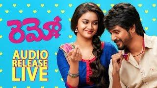 Remo Telugu Audio Launch LIVE | Sivakarthikeyan, Keerthy Suresh, Anirudh Ravichander