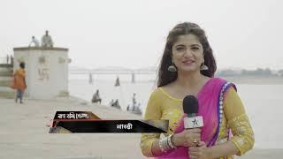 Bagh Bandi Khela | Behind The Scenes 2  | Soham | Srabanti | Jeet | Prosenjit | Sayantika | Rittika