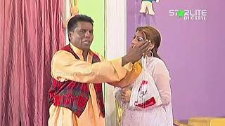 Kurian Munday Chaalbaz Amanat Chan New Pakistani Stage Drama Full Comedy Funny Play | Pk Mast