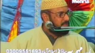 Sahibzada Muhamad Umar Faiz Qadri on 02 Dec. 2011 at Dhoke Badhal Part 4/4