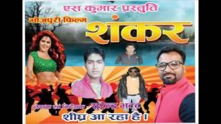 Jab Se Tohke Dekhle Bani Dil ke bhail khas ho