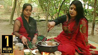 TRAVEL BIKRAMPUR WITH DELICIOUS FOOD   বিক্রমপুরের আঞ্চলিক রান্না