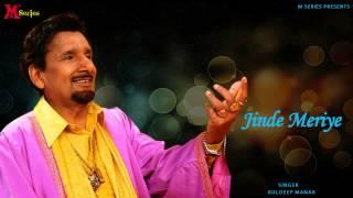 Kuldeep Manak | Jinde Meriye | Jamana Disco Da | Punjabi Song 2015 | Official Full Video HD