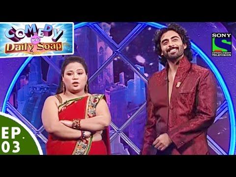 Xxx Mp4 Comedy Ka Daily Soap Ep 03 Rohit Khurana And Rashmi Desai In Comedy Ka Daily Soap 3gp Sex