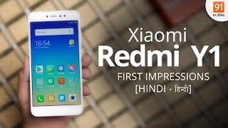 Xiaomi Redmi Y1: First Look | Hands on | Price [Hindi-हिन्दी]