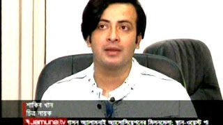 BD Actor Shakib Khan and Newcomer BD Actress Shiba in New Film Opening Program in Dhaka