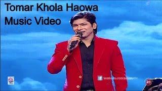 Khola Haowa song I Khola Haowa Pochishe Shaan I Asha Audio