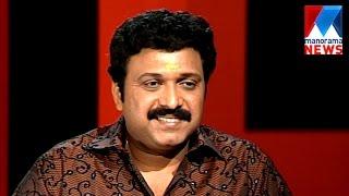 K B Ganesh Kumar  in Nere Chowe | Old episode | Manorama News