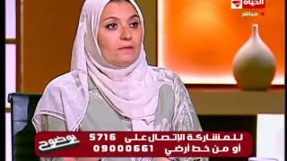بوضوح - د.هبة قطب  +21 : زوج يعاشر زوجته من الدبر هل للمتعة ام لكسر الملل ... ما هو علاجها ؟