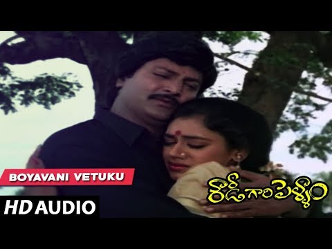 Xxx Mp4 Rowdy Gari Pellam Boyavani Vetuku Song Mohan Babu Shobana Telugu Old Songs 3gp Sex