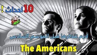 10 أحداث مهمة لازم نتذكرها قبل الموسم السادس من مسلسل The Americans