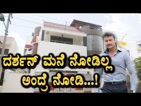 Xxx Mp4 Challenging Star Darshan House Darshan Kannada News Top Kannada TV 3gp Sex