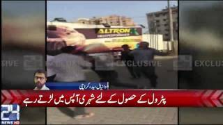 Karachi citizens quarreled with each other over petrol issue