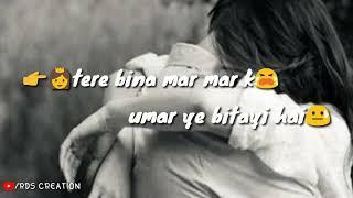 Sathi tera pyar pooja hai | sad WhatsApp video status