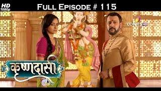 Krishnadaasi - 4th July 2016 - कृष्णदासी - Full Episode