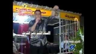 الليالي الساخنة - محمد اليوسف - مكس جانم