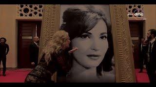 """مهرجان القاهرة السينمائي - إدارة المهرجان تهدي الحفل للنجمة الكبيرة """"شادية"""""""