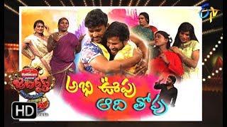 Jabardasth |  11th January 2018 | Full Episode | ETV Telugu
