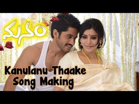 Xxx Mp4 Manam Movie Kanulanu Thaake Song Making Video Naga Chaitanya Samantha 3gp Sex