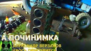 Началось в колхозе утро 2/58. Загильзовка и подготовка ШПГ Д 240.
