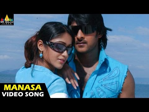 Xxx Mp4 Munna Songs Manasa Video Song Telugu Latest Video Songs Prabhas Ileana Sri Balaji Video 3gp Sex
