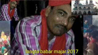 images Langta Baba Live Video Song 2017