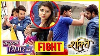 Piyush  & Harman FIGHT For Saumya's BABY | Shakti & Sasural Simar Ka