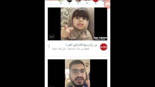 اخبار الدوري السعودي # 1 السومه اقو لاعب! تابع المقطع عشان تعرف