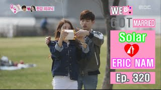 [We got Married4] 우리 결혼했어요 - Eric Nam ♥Solar kite-flying  20160507