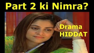 Hiddat Part 2 ki Nimra | Drama Serial Hiddat Part 2 | Nimra