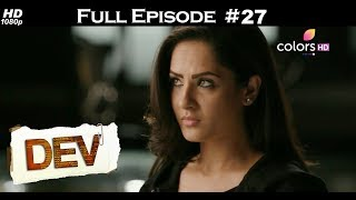 Dev - 12th November 2017 - देव - Full Episode