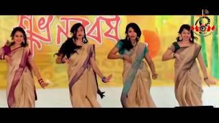 New Boishakh Song 2017 । Dhol Baja Bajana । Laila । Momo Rahman