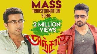 Anjaan - Mass Transformation Scene | Suriya | Samantha | Yuvan
