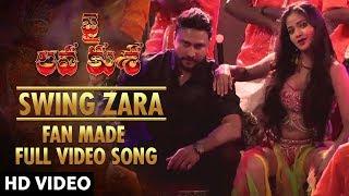 Swing Zara Fan Made Video Song   Jai Lava Kusa   Sunny Komalapati, Shreya