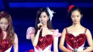 130721 GGTour in Taiwan 三巡台灣場 少女時代- Forever/想永遠和你一起做夢