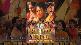 Phir AAya Toofan (Full Movie) - Watch Free Full Length Action-Drama Movie Online