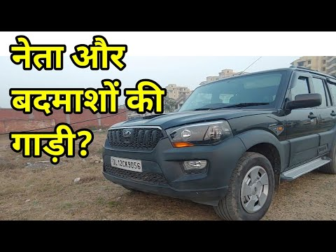 Xxx Mp4 Full Detail Review Of Mahindra Scorpio Everything About Scorpio Owenr Review 3gp Sex