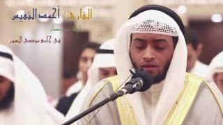 تلاوة جميلة من الليلة الأولى للشيخ أحمد النفيس