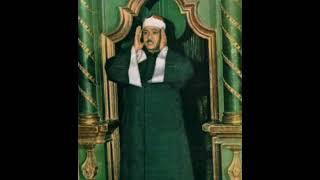 Sheikh Abdul Basit Abdul Samad: Must Listen: Qirat 12