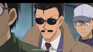 الحلقة الاخيرة من المحقق كونان المفاجئة كوغوموري هو رئيس العصابة