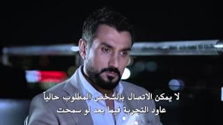 مسلسل وادي الذئاب الجزء 10 الحلقتين [1+2] كاملة ومترجمة HD