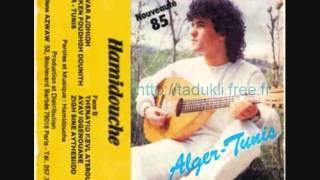 Hamidouche-Thanayi Qavl Atsrohadh