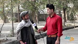 صبح و زندگی - گزارش زنده همایون افغان از پارک شهر نو کابل