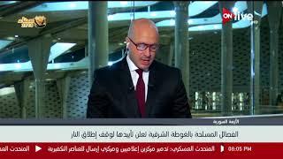 الفصائل المسلحة بالغوطة الشرقية تعلن تأييدها لووقف إطلاق النار