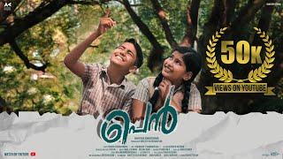 PEN (പെൻ) Malayalam Short Film   BLACKREEL STUDIOS   AK MOTION PICTURES ( with Subtitle)